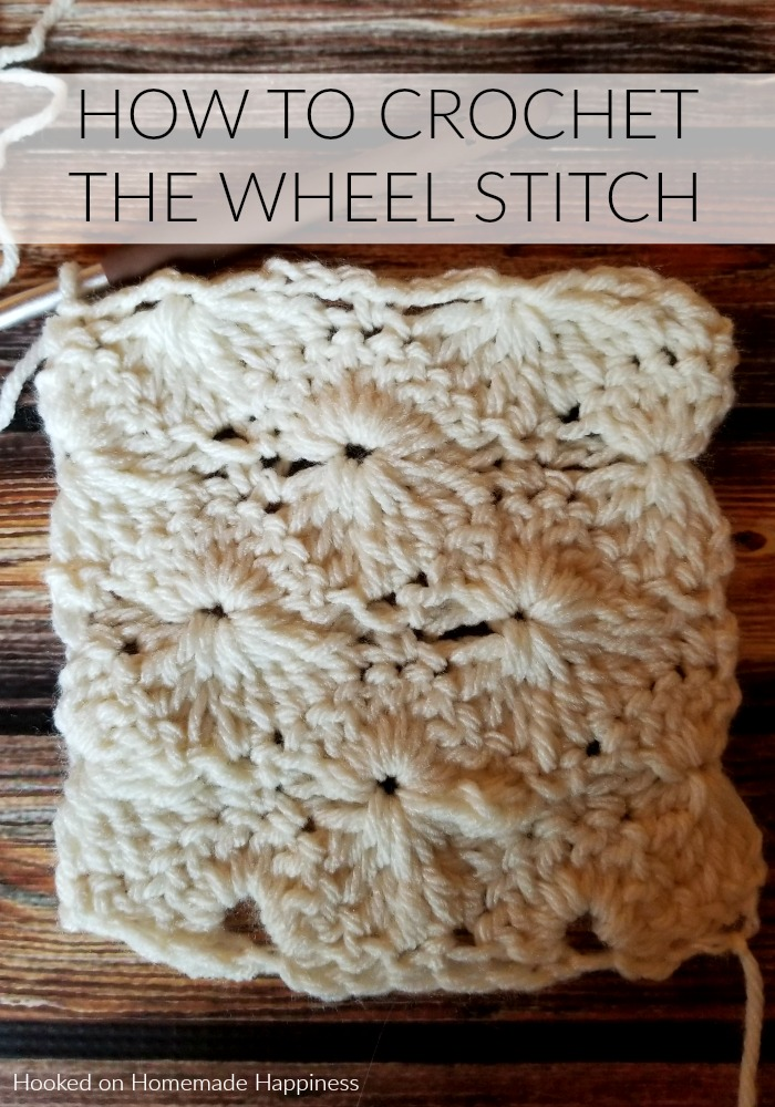 How to Crochet the Wheel Stitch - This is a detailed photo tutorial for a fun stitch... The Wheel Stitch!