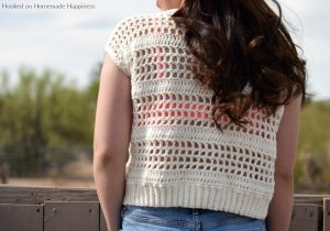 Simple Summer Tee Crochet Pattern - The Simple Summer Tee Crochet Pattern is the perfect top to add to your summer wardrobe! It's cotton, lightweight, and uses a combination of simple crochet stitches and techniques to get this cute look.