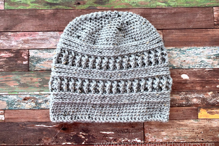 Wayward Beanie Crochet Pattern - The Wayward Beanie Crochet Pattern is the perfect winter beanie! It's textured & warm with it's tightly woven stitches. I love the combination of vertical and horizontal lines.